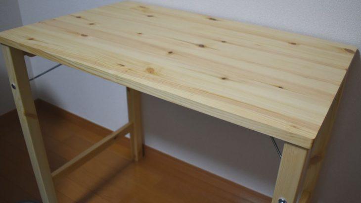 無印の折りたたみパイン材テーブルがリモートワークに最高な件